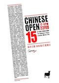 chineseopen.120